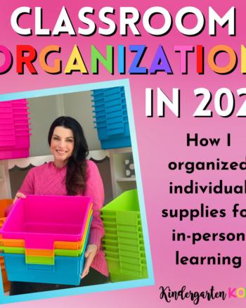 organizing individual supplies